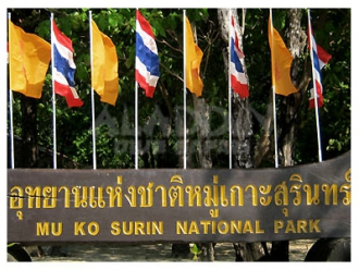 Surin National Marine Park